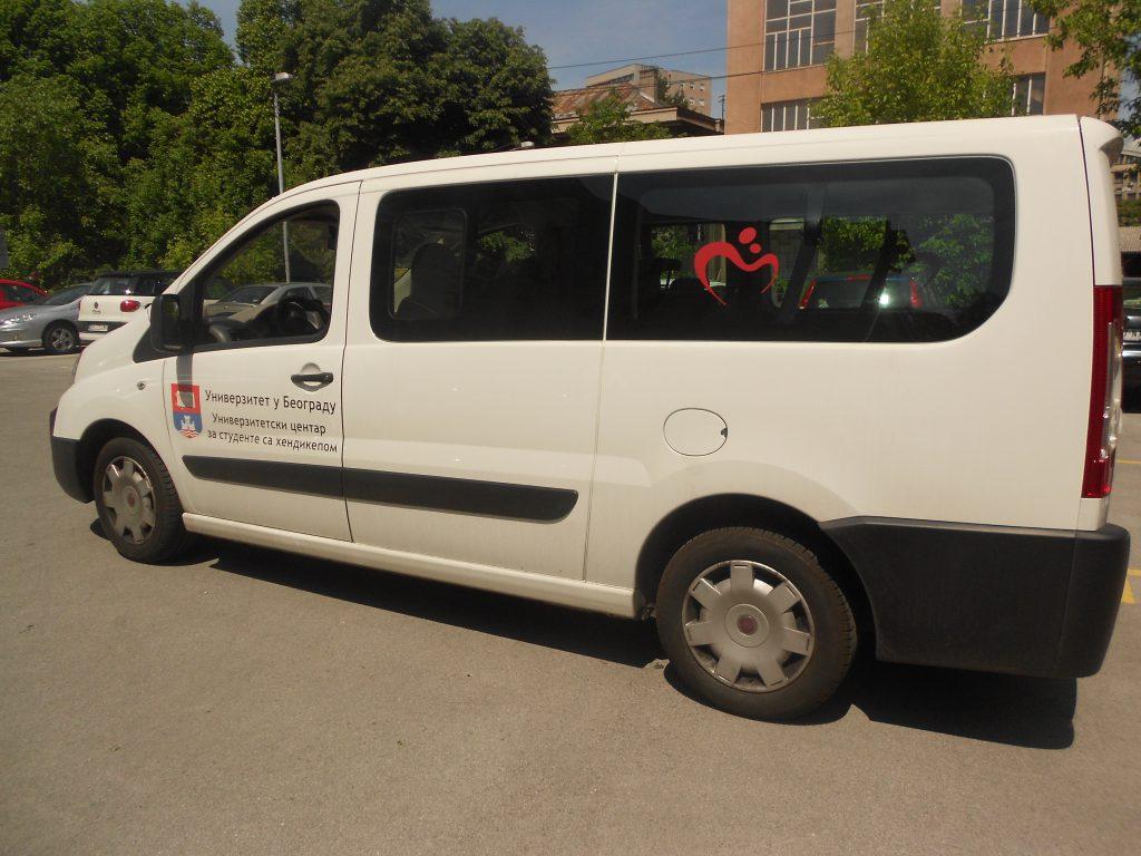 Возило Центра